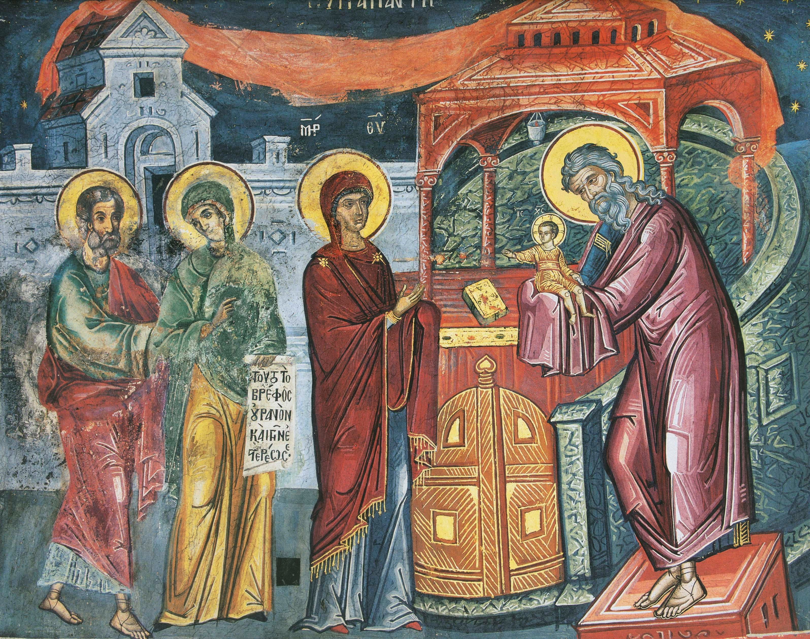 Predică la Întâmpinarea Domnului (Stratenia)